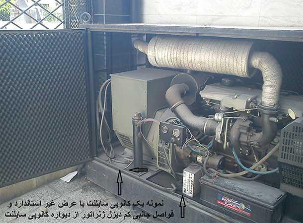 نصب ژنراتور برق در محل