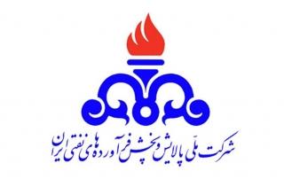 شرکت ملی نفت